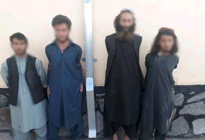 چهار گروگانگیر به چنگال پولیس هرات افتادند