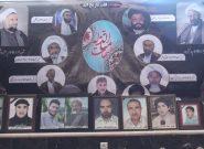 مردم ولایت هرات خطاب به حکومت:
