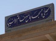 صلح بدون نقش دولت و مردم در افغانستان ماندگار نیست
