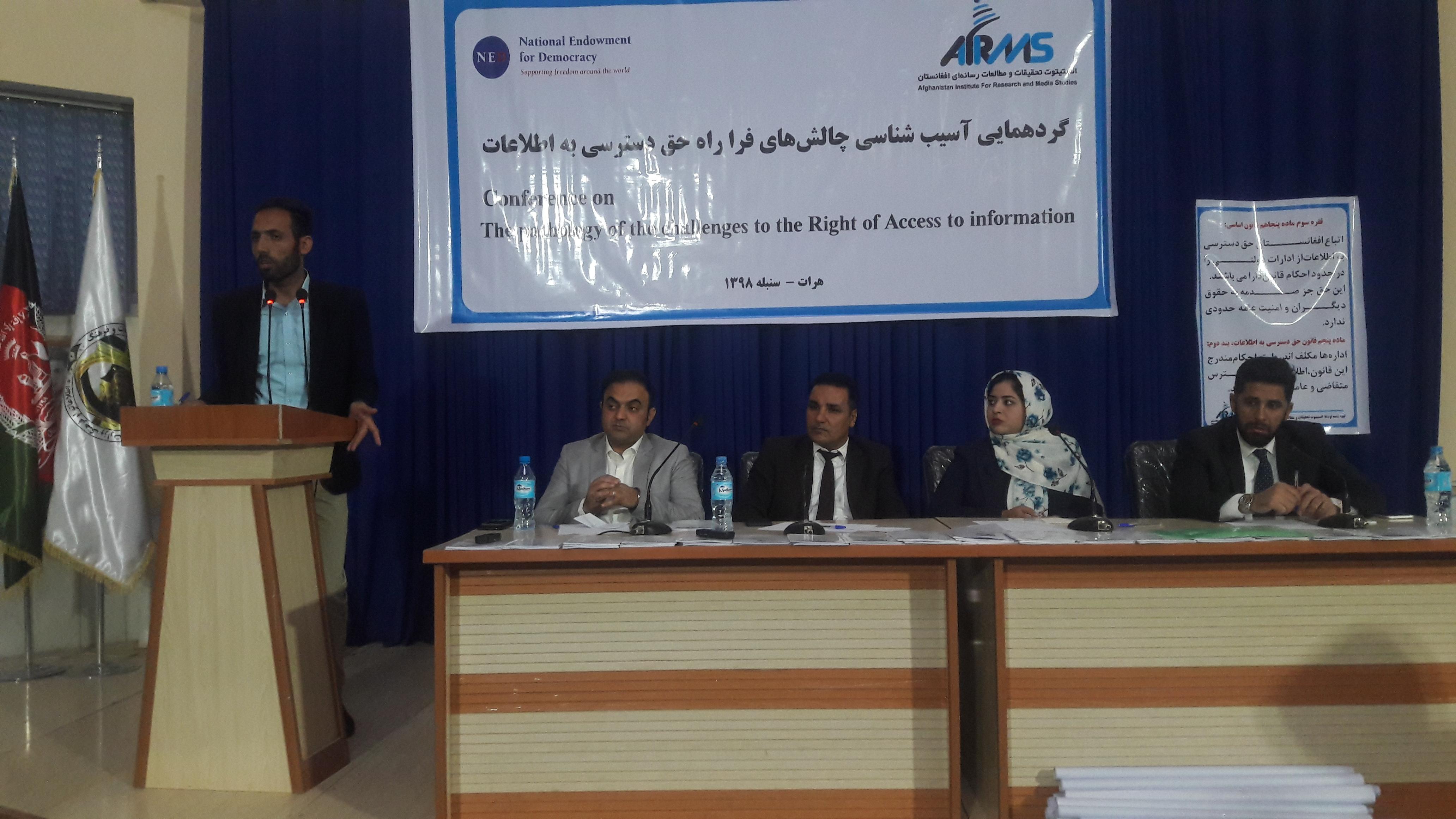 برنامه آسیب شناسی و چالشهای فرا راه حق دسترسی به اطلاعات در هرات برگزار شد