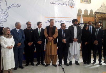 قرارداد استخراج بزرگترین معدن مس کشور در هرات امضا شد