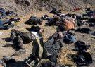 طالبان غور جرات ندارند اجسادشان را جمع کنند