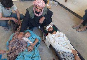 همسر و فرزندان فرمانده پولیس اناردره فراه کشته شدند