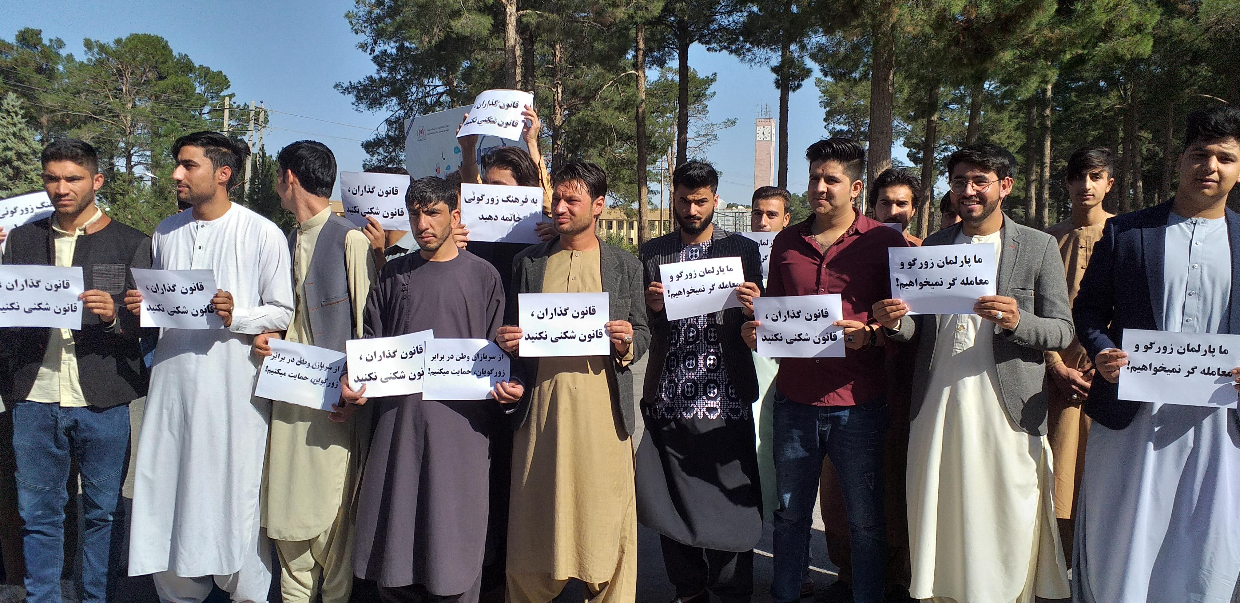 شماری از جوانان هرات برخورد مسلحانه اعضای مجلس با پولیس را محکوم کردند