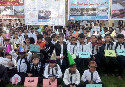از روز جهانی شستن دستها در یکی از مکتبهای هرات گرامیداشت شد