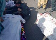 دو کارمند تنظیف شهرداری در هرات ترور شدند