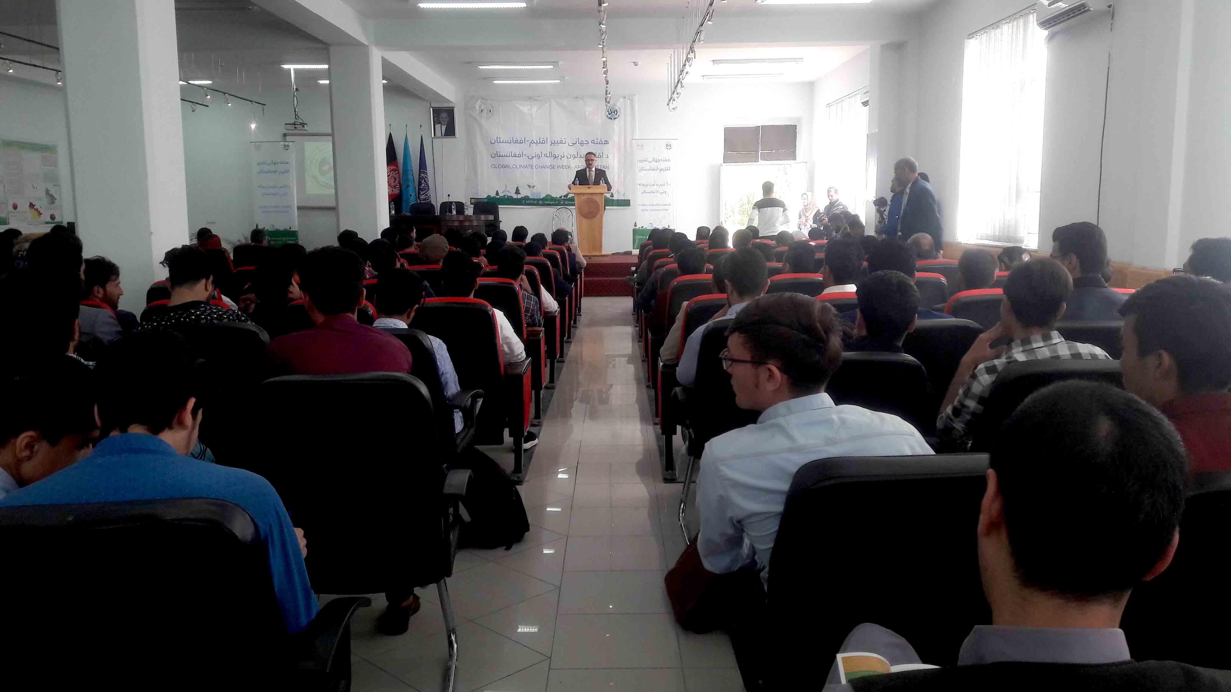 دانشگاه هرات از هفته جهانی تغییر اقلیمی تجلیل کرد