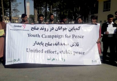 شبکه زنان افغان در هرات کمپاین جوانان در روند صلح را برپا کرد