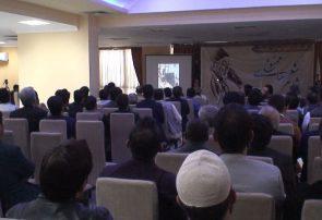 گرامی داشت از اولین سالگرد فوت فضل احمد پیمان، شاعر حماسی کشور