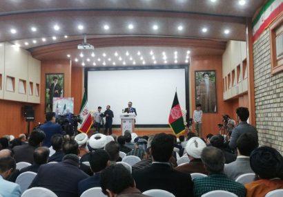 خانه فرهنگ ایران در هرات رسما افتتاح شد
