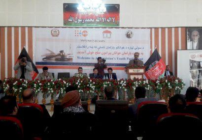 چهارمین نشست پارلمان جوانان افغانستان با موضوع صلح در هرات برپا شد