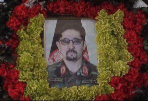 یادبود از جنرال نعمتالله خلیل در ولایت هرات/راه شهدای قوای امنیتی باید ادامه یابد