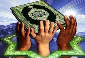 میلاد پیامبر(ص) فرصتی برای بررسی سیره آن حضرت در غور