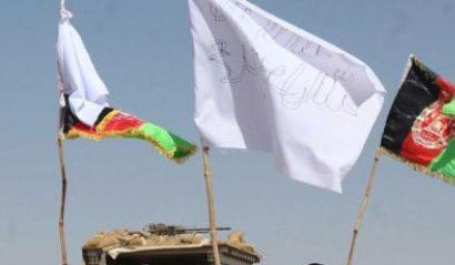 طالبان و دولت به احترام میلاد النبی(ص) در غور آتش بس کردند