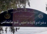 پولیس رفت و آمد شبانه مردم در نقاطی از شهر فراه را ممنوع کرد