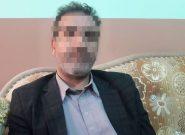 پولیس اینترپول کارمند فراری گمرک فراه را دستگیر کرد