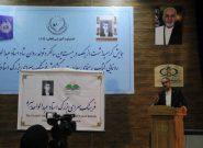 فرهنگسرای بزرگ استاد بهره در هرات گشایش یافت
