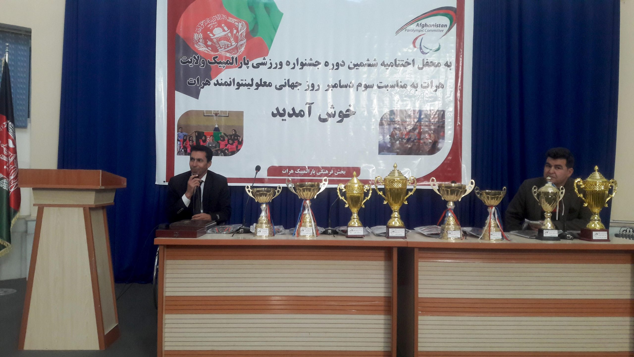 رقابتهای ورزشی جشنواره پارالمپیک در هرات پایان یافت