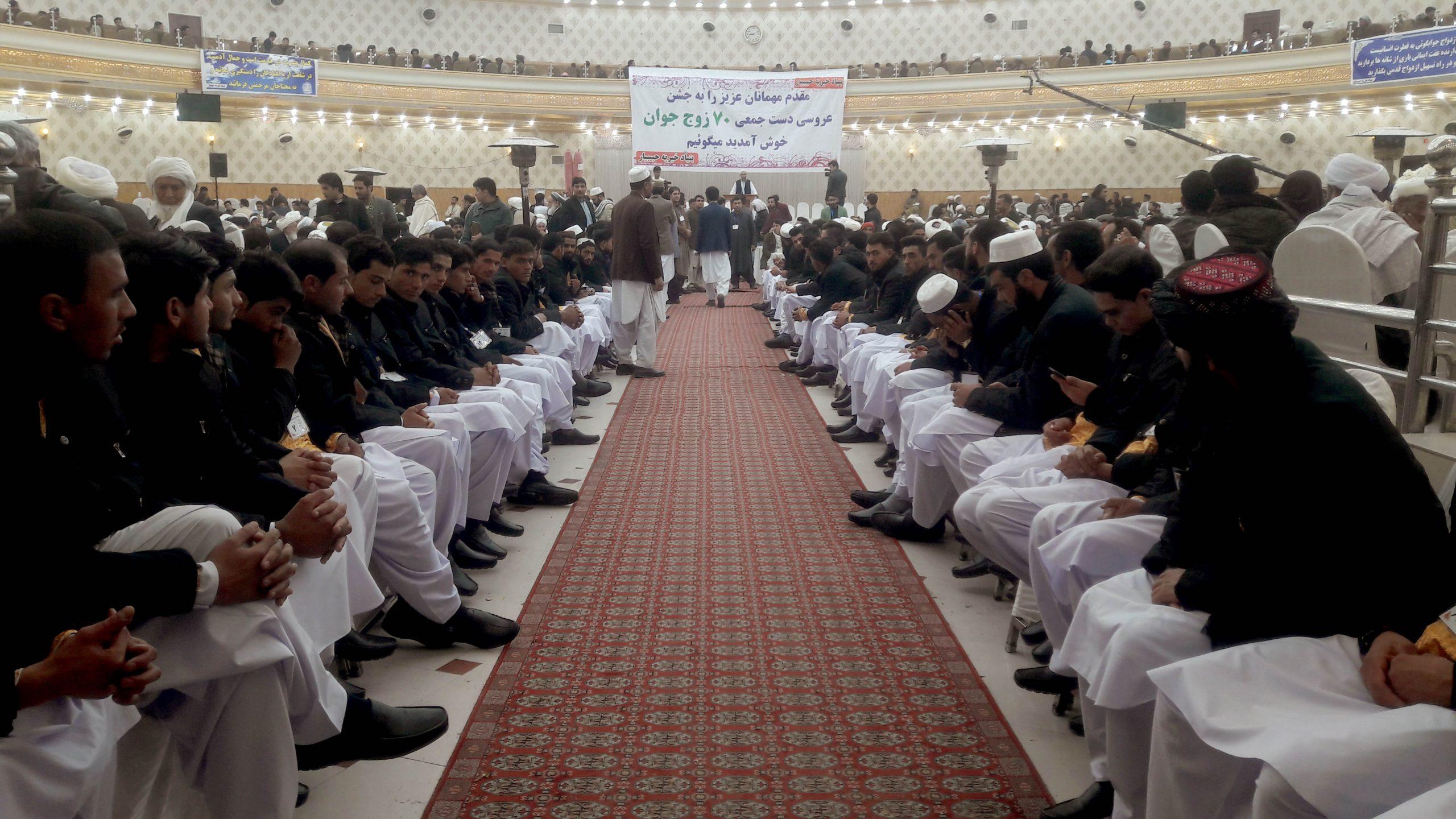 ازدواج دسته جمعی ۷۰ زوج جوان را در هرات به خانه بخت فرستاد
