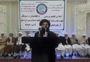 توافقنامه صلح آمریکا و طالبان نهایی شده است