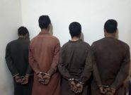دزدان مسلح از ولایت فراه در هرات دستگیر شدند