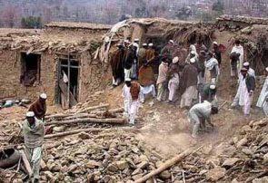 طالبان چهار تن به شمول دو کودک را در غور زخمی کردند