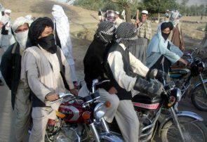 طالبان مسیرهای ارتباطی مرکز و جنوب غور را ناامن کردهاند