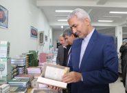 نمایشگاه کتاب ایران در دانشگاه هرات آغاز به کار کرد