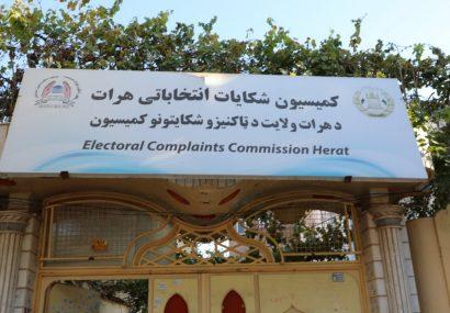 معتمد کمیسیون سمع شکایات انتخاباتی هرات ترور شد