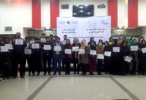 سمپوزیم ملی صلح در شهر هرات برگزار شد