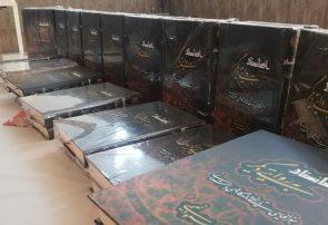 کتاب افغانستان به روایتی دیگر در هرات رونمایی شد