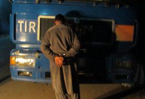 پولیس هرات مانع قاچاق محموله مواد مخدر به ایران شد