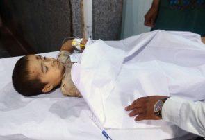 دو کودک در فراه طعمه مواد انفجاری شدند