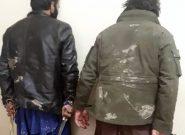 دزدان مسلح هرات توسط پولیس دستگیر شدند