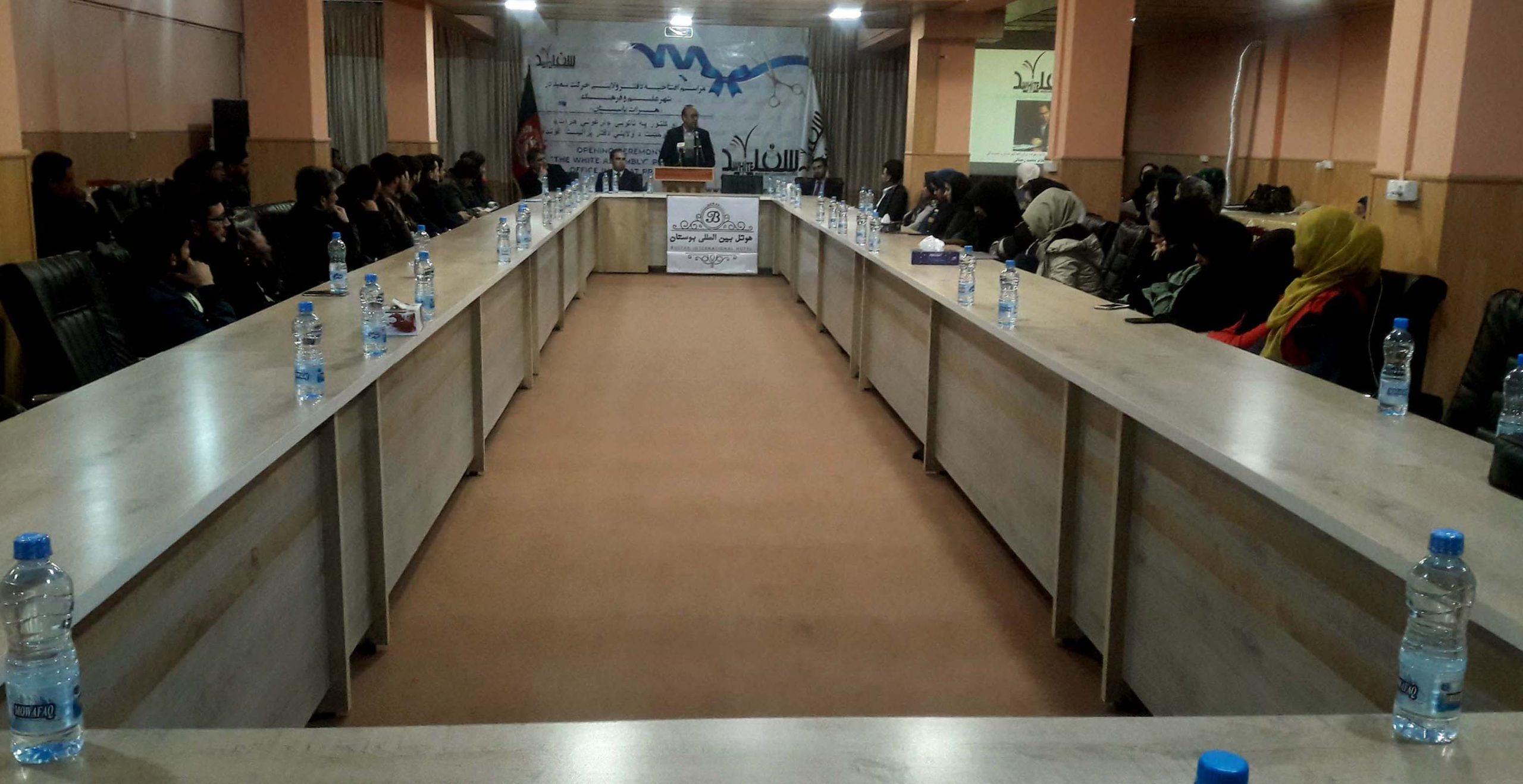 سازمان حرکت سفید با شعار مبارزه با رشد افراطیت در هرات ایجاد شد