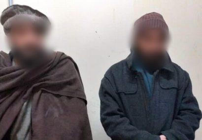 پولیس هرات دو مرد را با بمب افکن گرفت