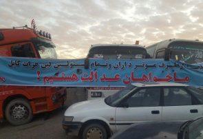 بازرگانان هرات هم به جمع رانندگان معترض پیوستند