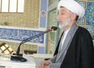 محکوم کردن جنایت آمریکا در به شهادت رساندن سردار سلیمانی