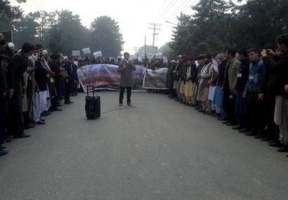 باشندگان غور در هرات دست به اعتراض زدند