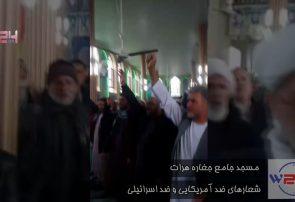 شعارهای ضد آمریکایی و ضد اسرائیلی در هرات