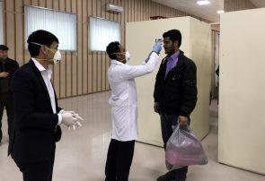 مسافران پروازهای خارجی در میدان هوایی هرات معاینه میشوند
