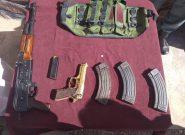 بازداشت چهار مرد مسلح در هرات