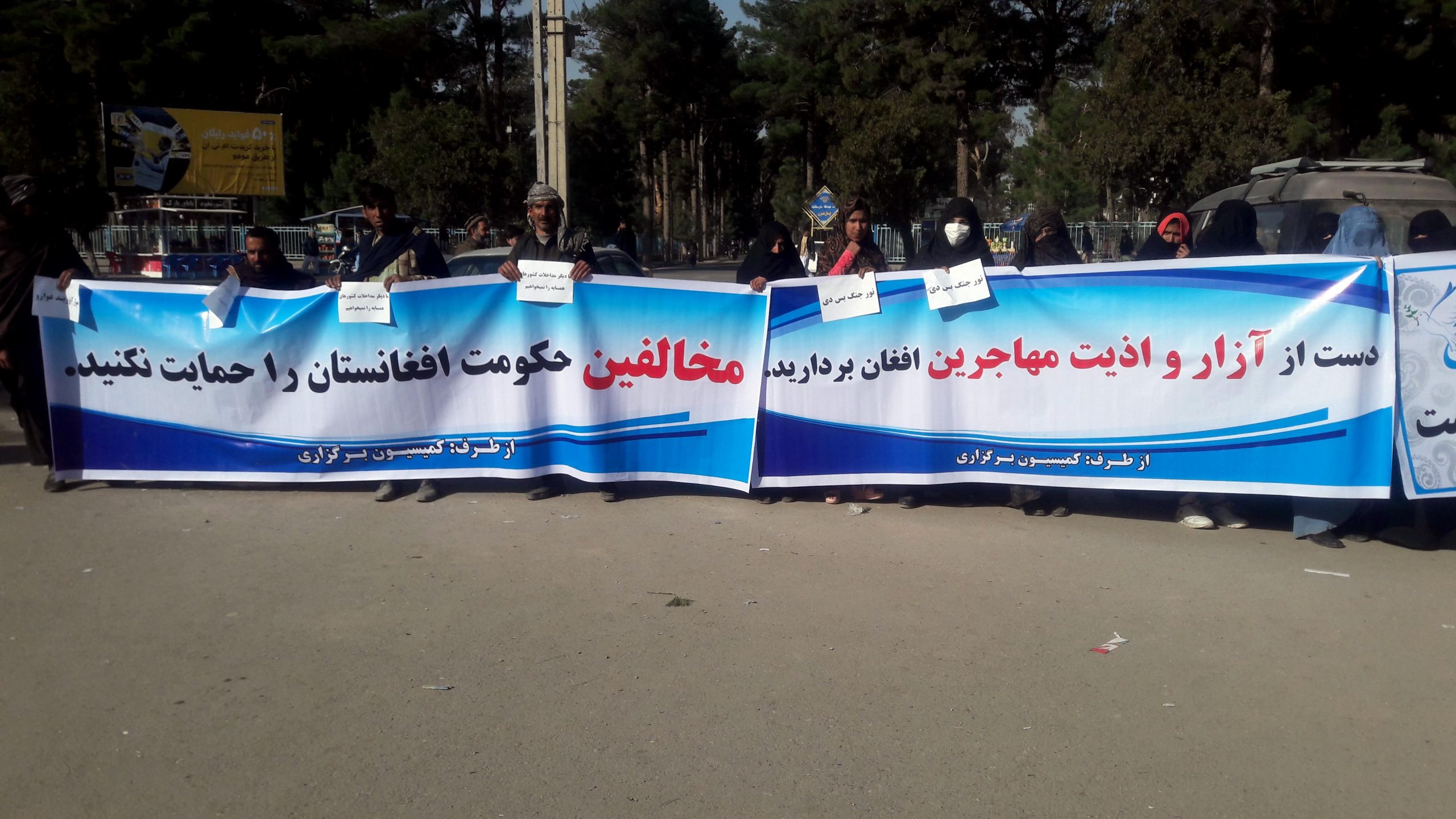فعالان مدنی و مردم هرات از کاهش خشونتها در کشور استقبال کردند