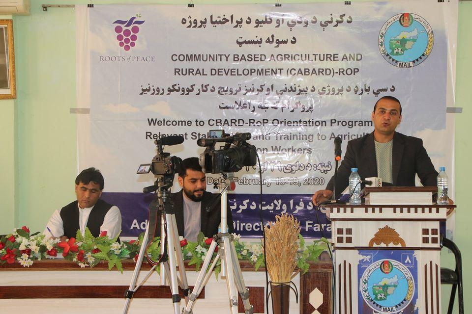 پروژه رشد زراعت و بازاریابی محصولات کشاورزی در فراه آغاز شد