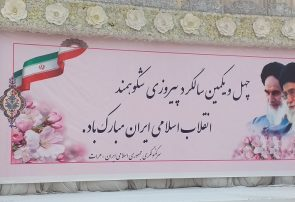 ایران پشتیبان صلح افغانستان با محوریت دولت و مردم است