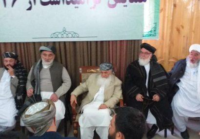 سخنان امیر محمد اسماعیل خان در مراسم ۲۶ دلو در هرات