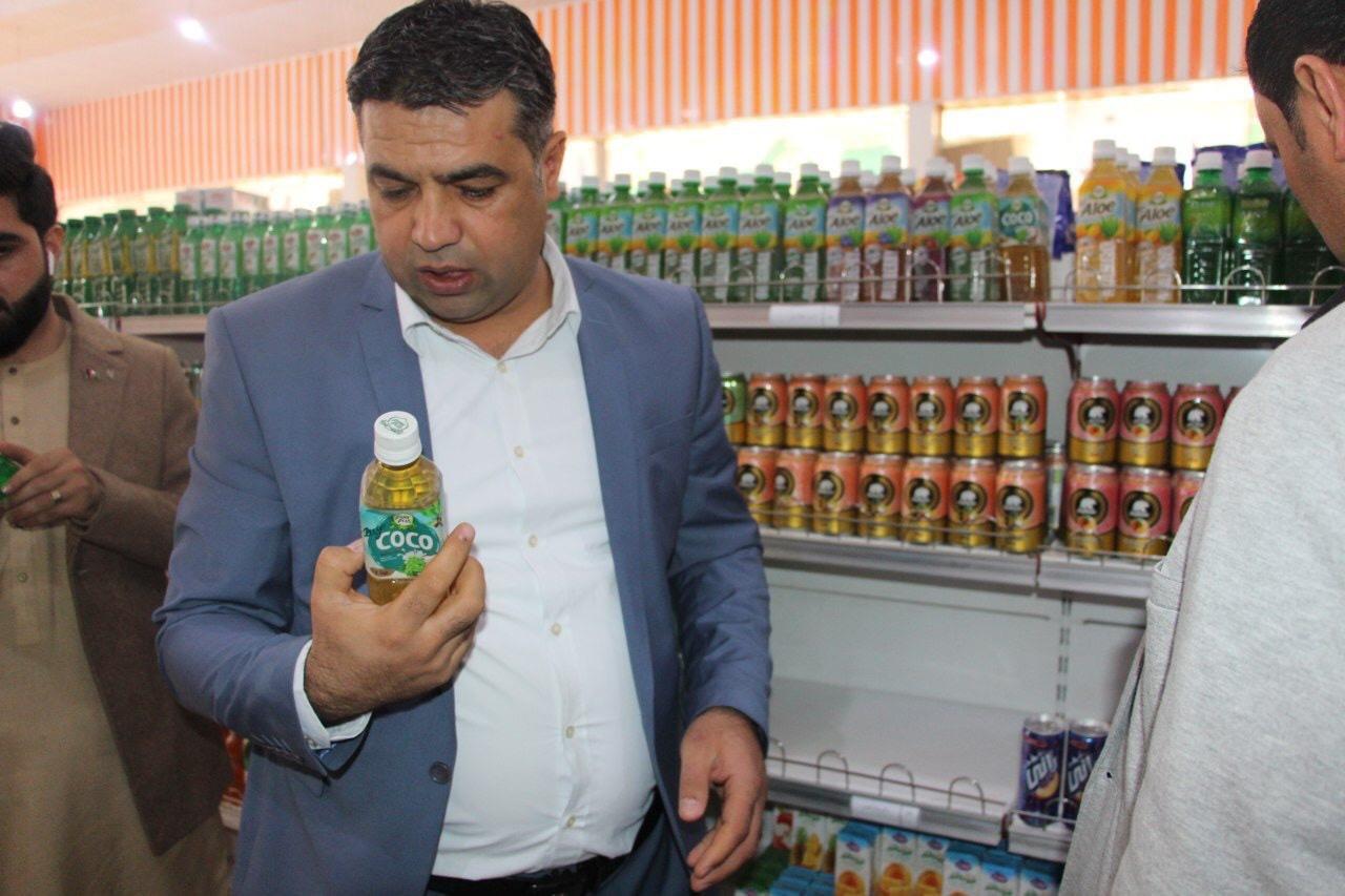 فروشگاههای دارای مواد بی کیفیت و تاریخ مصرف گذشته در هرات مسدود میشوند