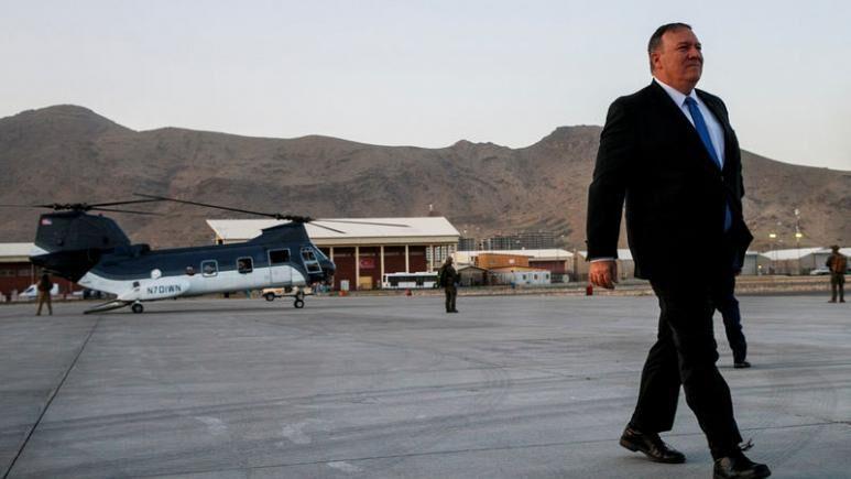 وزیر خارجه امریکا وارد کابل شد