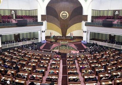پارلمان با حضور ۶ وزیر نشست فوقالعاده برگزار میکند