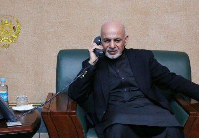 گفتگوی تلیفونی محمد اشرف غنی با سرمنشی سازمان ملل